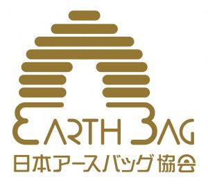 日本アースバッグ協会_ロゴ